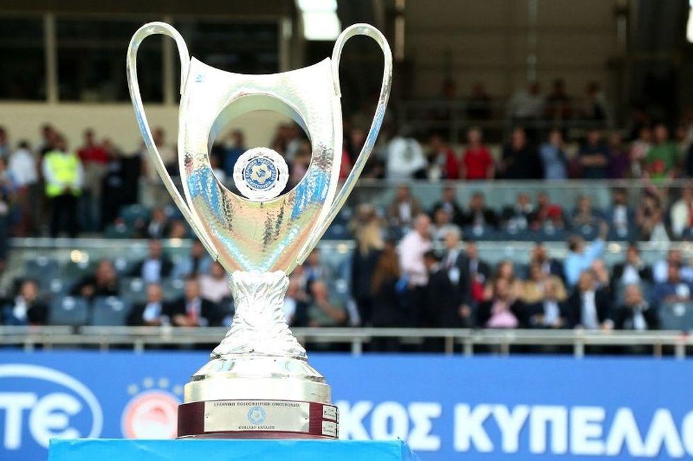 Κύπελλο Ελλάδας: Ορίστηκαν οι προημιτελικοί