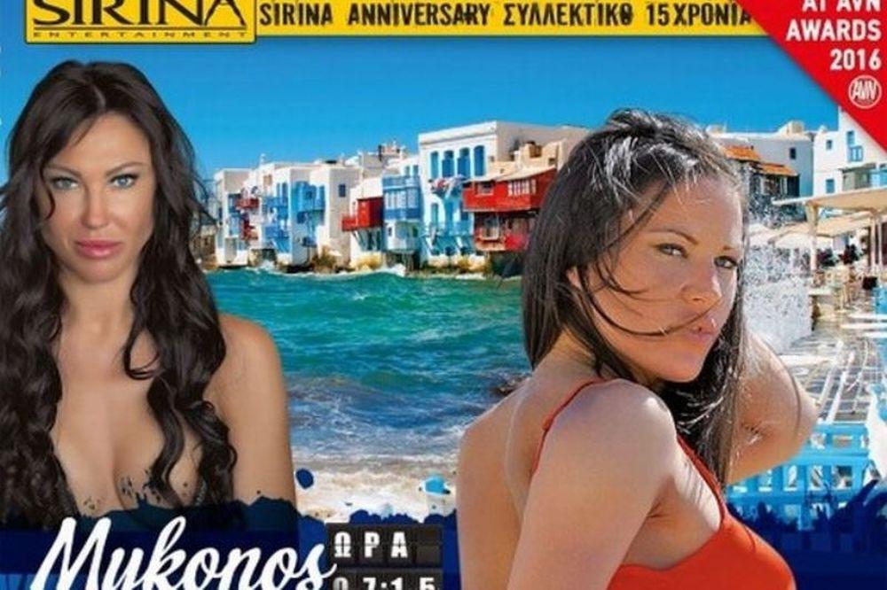 Ελληνική υποψηφιότητα στα Όσκαρ καλύτερης ερωτικής ταινίας!