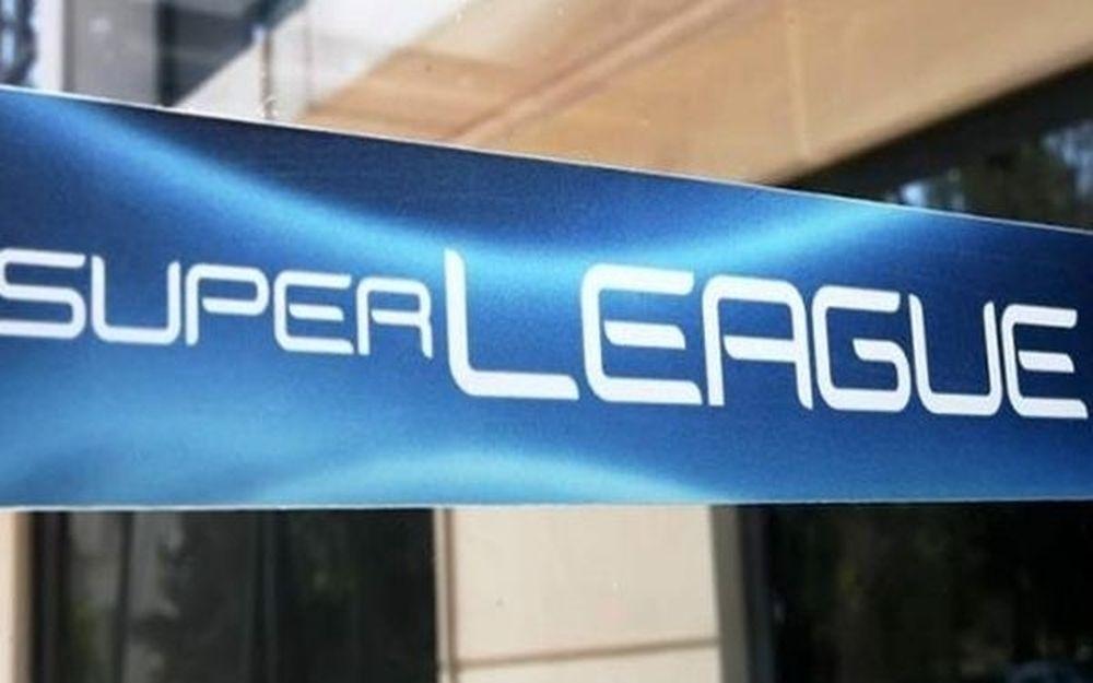 ΚΩΜΩΔΙΑ: Περιφερόμενο το ΔΣ, συνεχιζεται στα γραφεία της Super League!