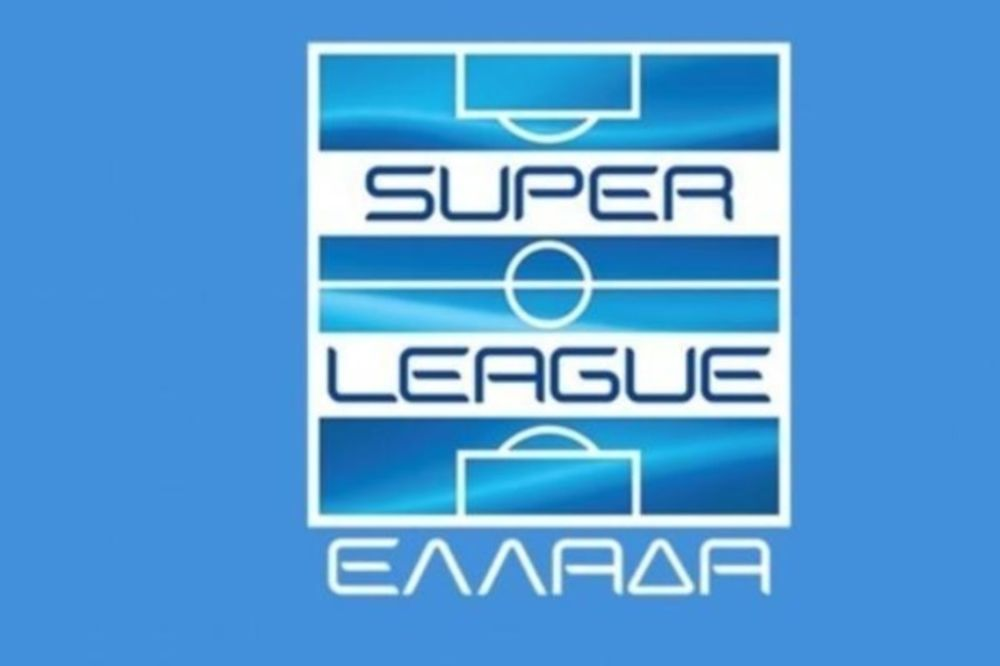 Ολοκληρώθηκε το ΔΣ-θρίλερ της Super League
