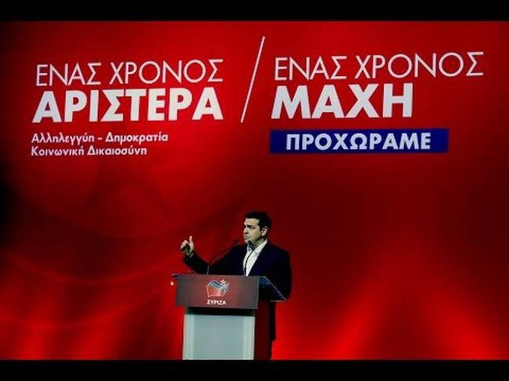 Σίγουρος ότι θα εξαντλήσει την τετραετία ο Αλέξης Τσίπρας