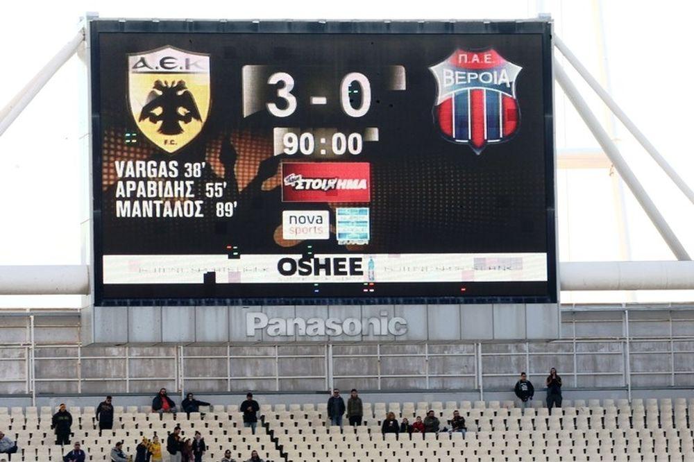 ΑΕΚ – Βέροια 3-0: Τα γκολ και οι καλύτερες φάσεις (video)