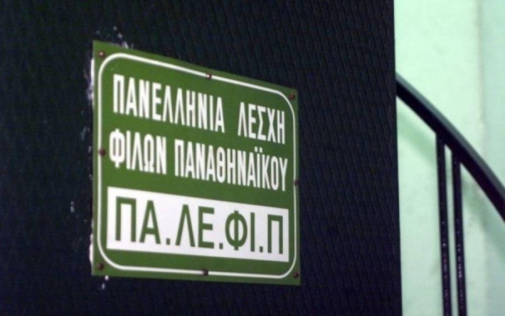 """ΠΑΛΕΦΙΠ: «Μία τετράδα """"μουτζαχεντίν"""" στο Περιστέρι»!"""