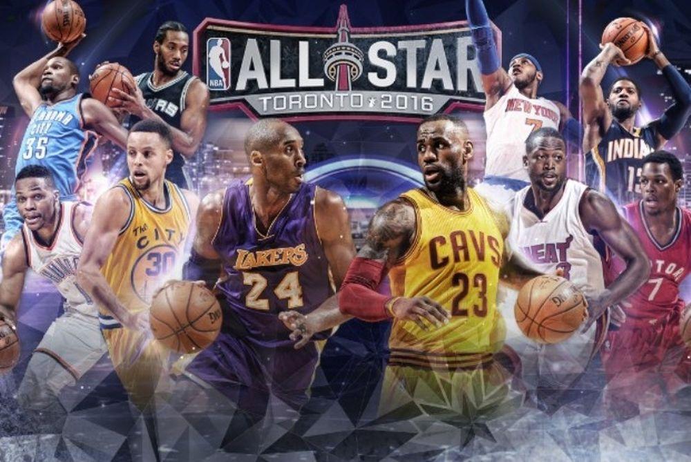 ΝΒΑ: Τέσσερις λόγοι για να παρακολουθήσεις το φετινό All-Star Game (photos+videos)