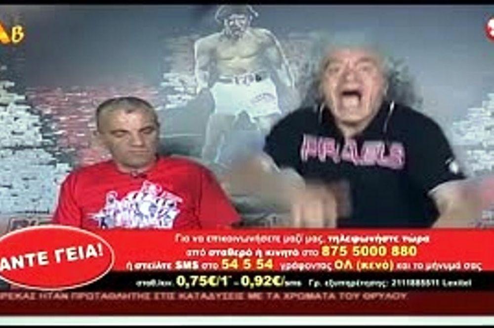 ΑΕΚτζης κάνει έξω φρενών τον Τάκη Τσουκαλά! (video)