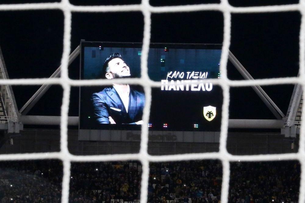 Συγκλονιστικό πανό για Παντελίδη από τους οπαδούς της ΑΕΚ! (photo)