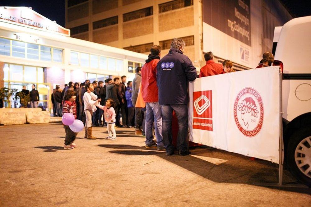 Ολυμπιακός: Σ' όλον τον κόσμο η βοήθεια στους πρόσφυγες! (photos)