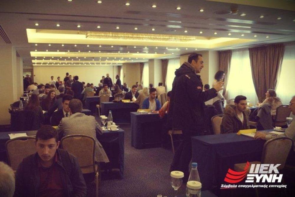Ραντεβού με την αγορά εργασίας για τους σπουδαστές του Ι.ΙΕΚ ΞΥΝΗ Μακεδονίας