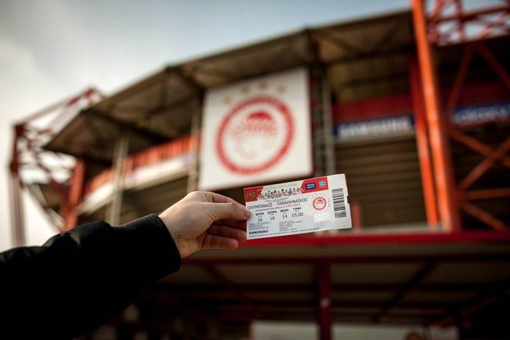 Ολυμπιακός: Τα τελευταία εισιτήρια με Παναθηναϊκό!