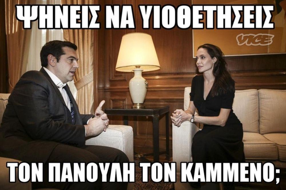 Επικό τρολάρισμα στο ίντερνετ για τη συνάντηση Τσίπρα με Τζολί (photos+tweets)