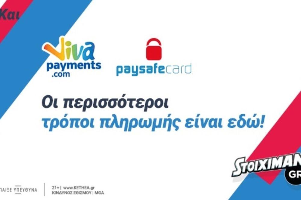 Stoiximan.gr: Περισσότεροι τρόποι πληρωμής με την επιστροφή της Paysafe