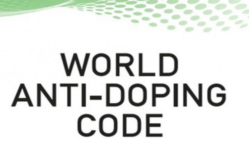 Εκτός επιτήρησης της WADA η Ελλάδα