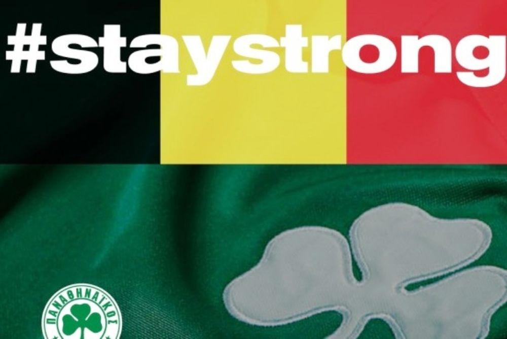 Παναθηναϊκός: «Stay strong»