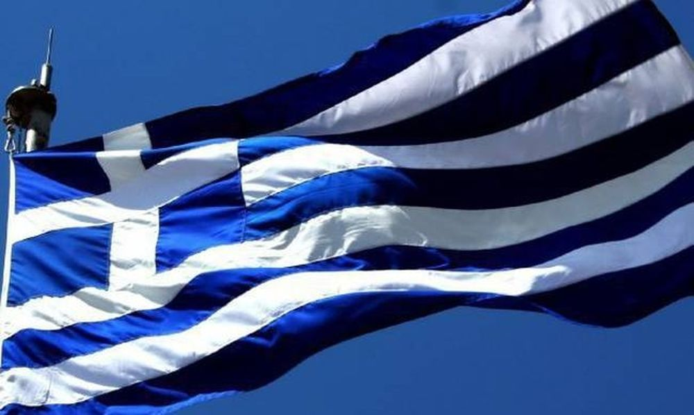 Συνελήφθη 16χρονος για προσβολή της ελληνικής σημαίας