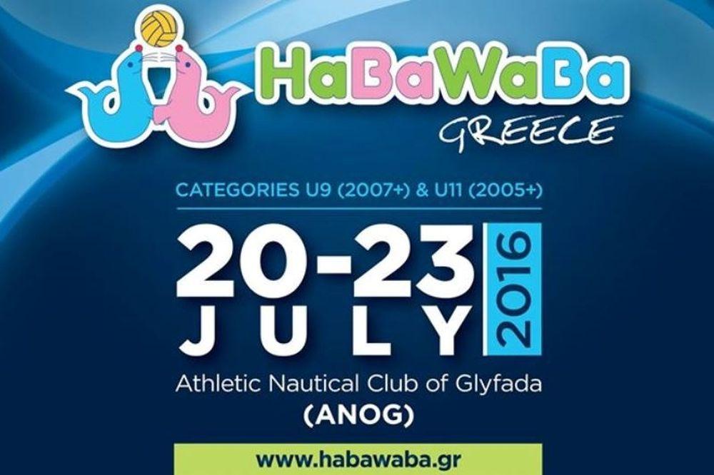 Το HaBaWaBa έρχεται στην Ελλάδα!!!