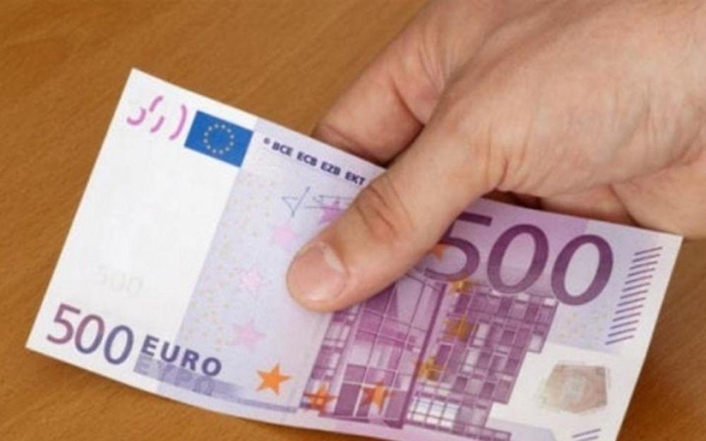 Διαιτητής ζήτησε να του αλλάξουν το... 500ευρω!