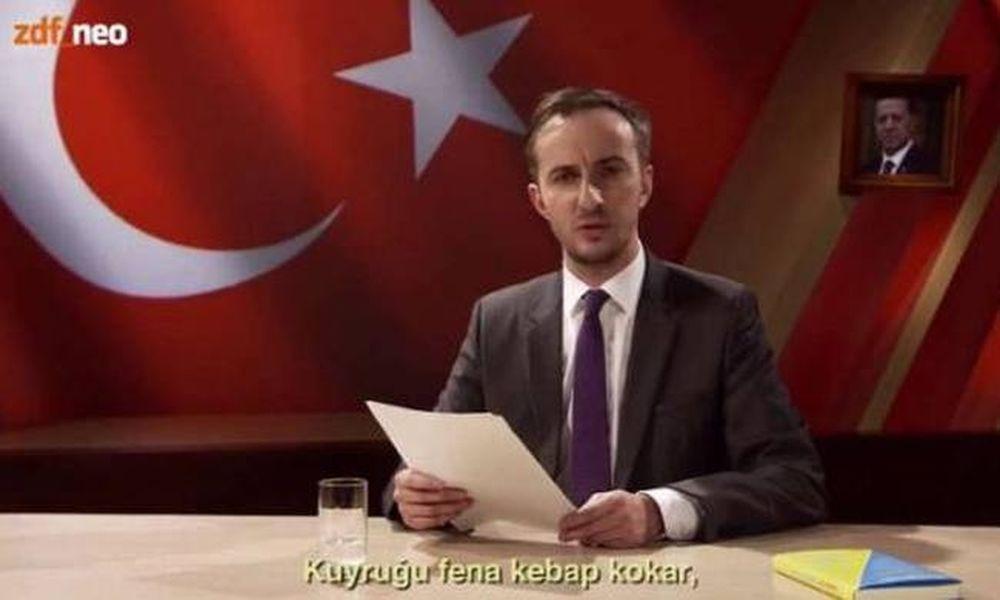 Γερμανία: Έρευνα σε βάρος καλλιτέχνη που σατίρισε τον Ερντογάν (videos)