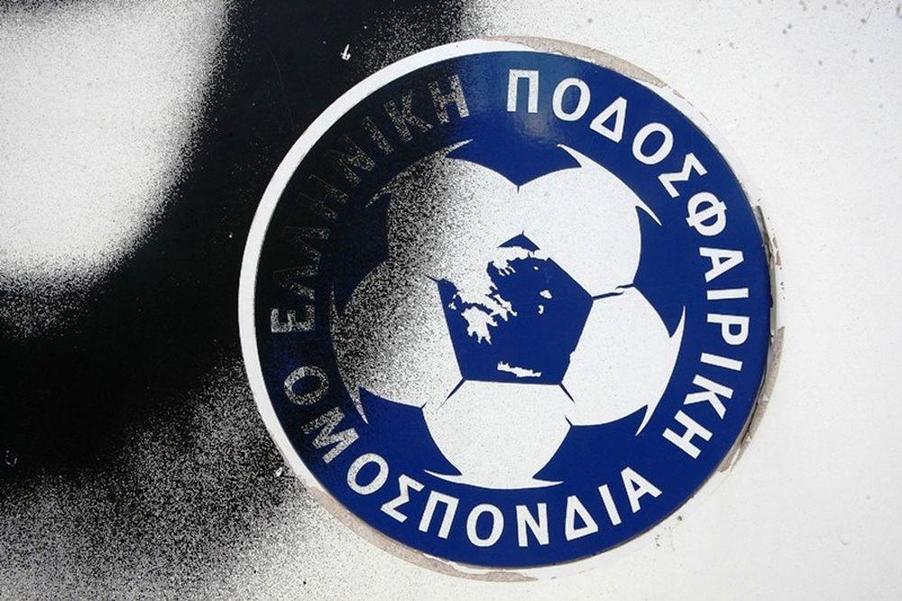 ΕΠΟ: «Τινάζει στον αέρα το ποδόσφαιρο»