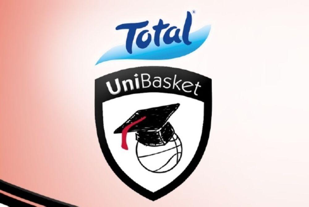 Ολοκληρώνονται οι εγγραφές στο Total UNI-Basket!