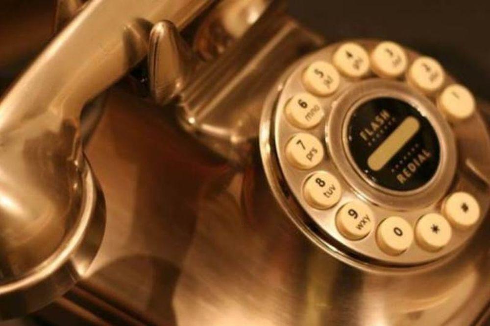 Πώς ήταν να μεγαλώνεις μόνο με σταθερό τηλέφωνο!