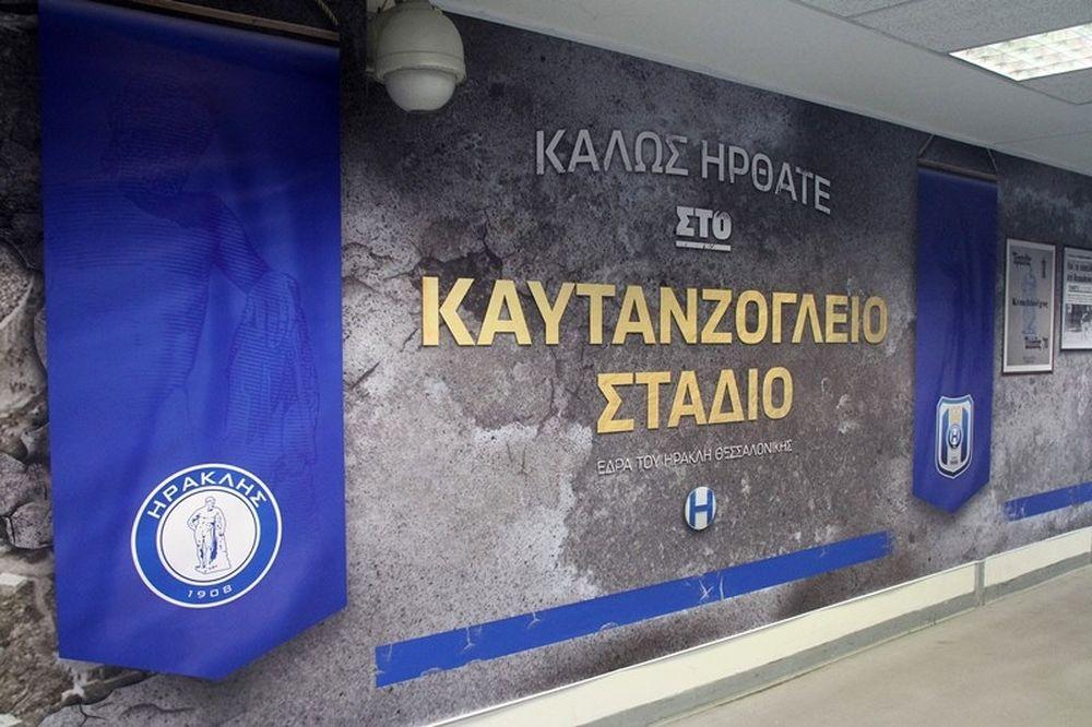 Στη Θεσσαλονίκη για τον Ηρακλή ο πρώην πρόεδρος του Ανόβερο!