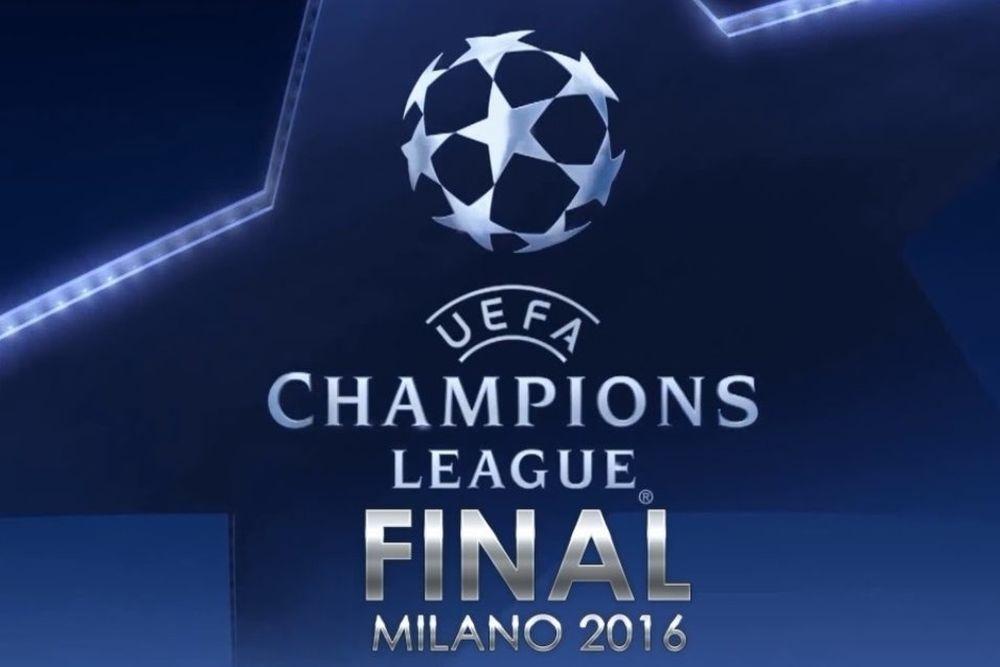 Κουίζ: Πόσο καλά ξέρεις τους τελικούς του Champions League;
