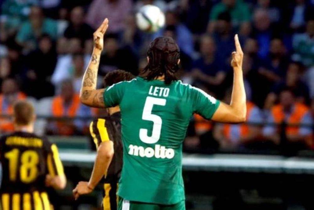 Στα όριά του ο Λέτο!