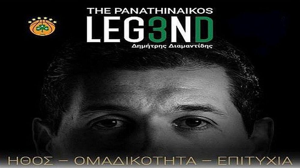 Πάρτε χαρτομάντιλα και ΜΗΝ ΧΑΣΕΤΕ το ντοκιμαντέρ για τον Διαμαντίδη!