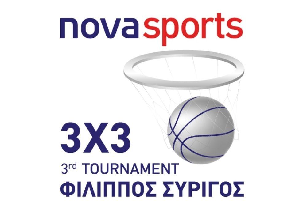 «We Love Basket»:  Αντίστροφη μέτρηση για το «3rd Novasports 3X3 Φίλιππος Συρίγος Tournament»!
