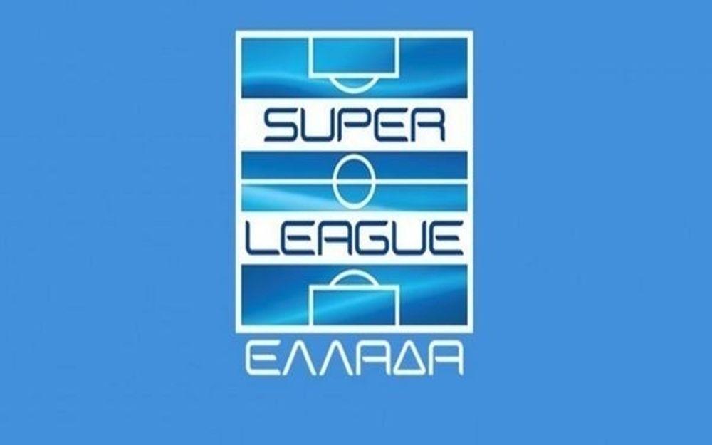Στις 5/7 συνεδριάζει η Super League