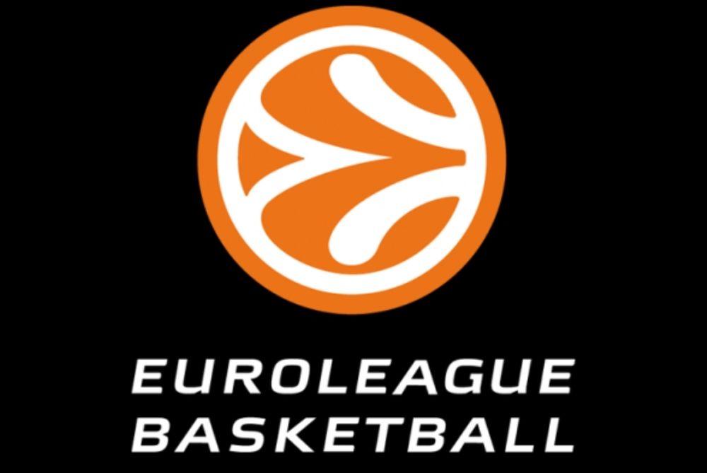 Euroleague: Παίρνει πίσω την προσφυγή κατά της FIBA!