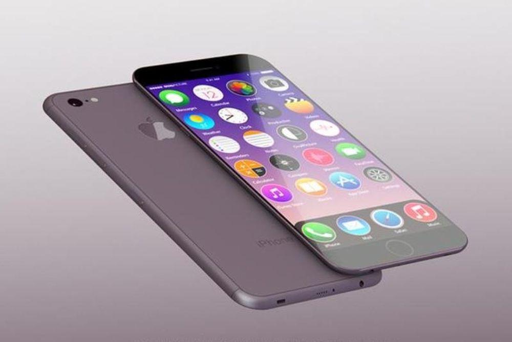 Τότε κυκλοφορεί το iPhone 7!