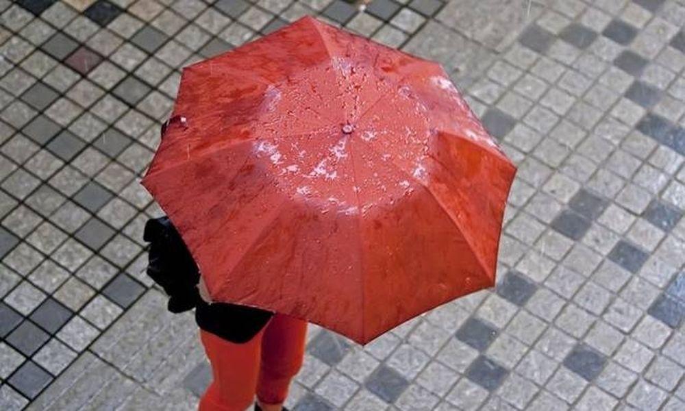Καιρός Σαββατοκύριακου: Πού θα χρειαστείτε ομπρέλα