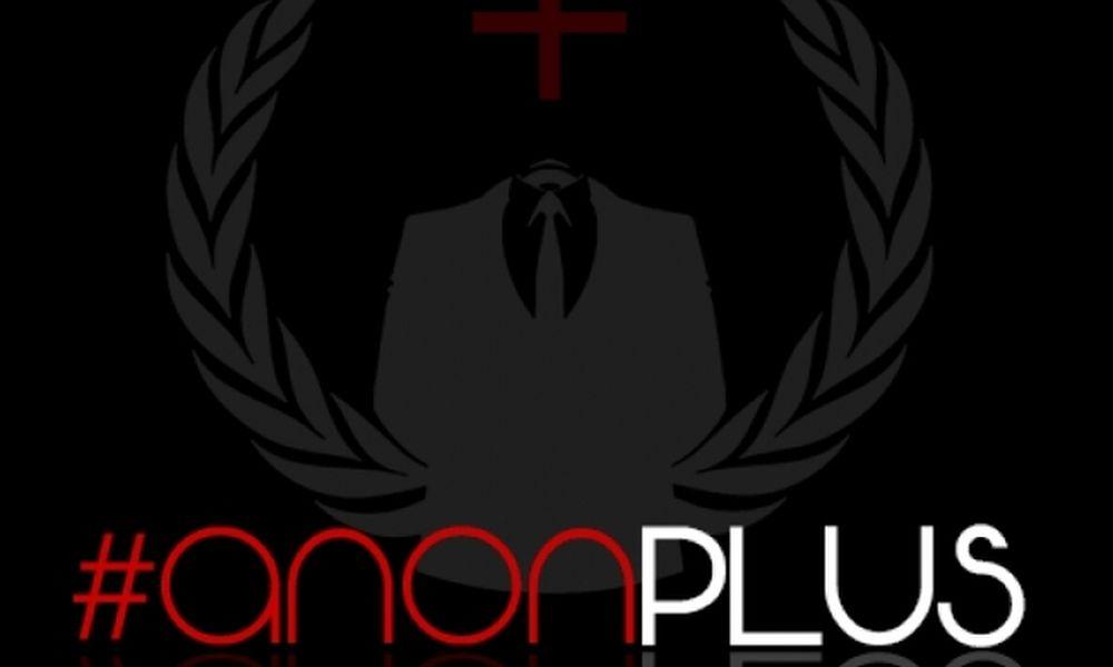 Οι Anonymous «χτύπησαν» το ΤΕΙ δυτικής Ελλάδας