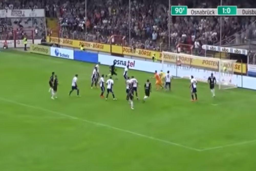 Απίστευτο: Γκολ τερματοφύλακα με… τακουνάκι! (video)