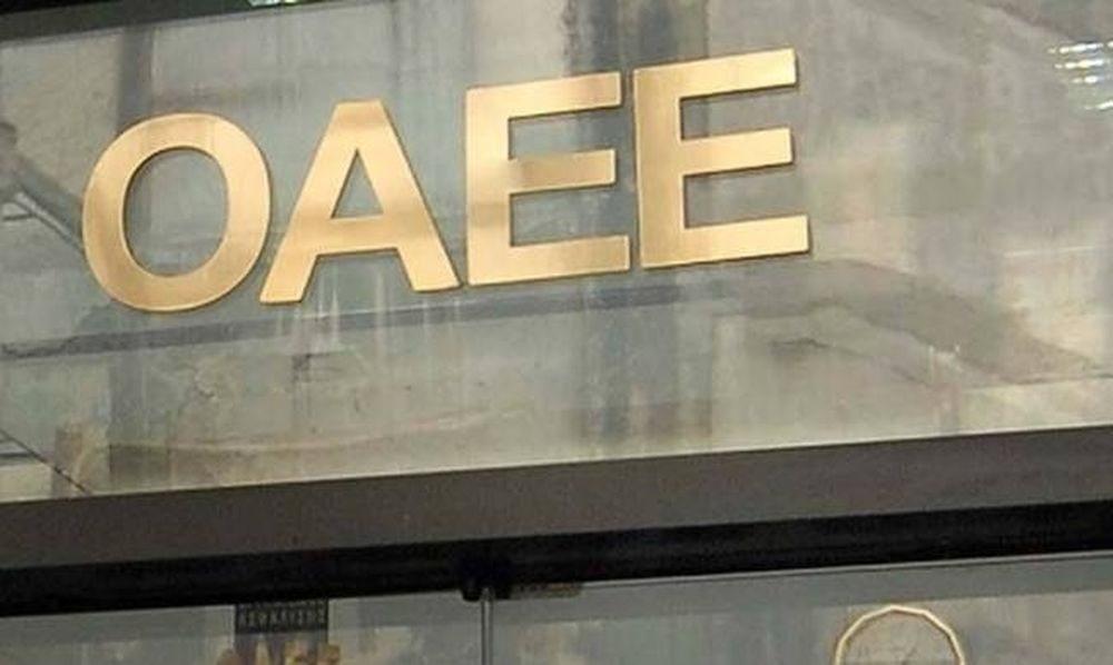 OAEE: Βάσει νομοθεσίας η προσωρινή σύνταξη σε όσους δεν οφείλουν πάνω από 20.000 ευρώ