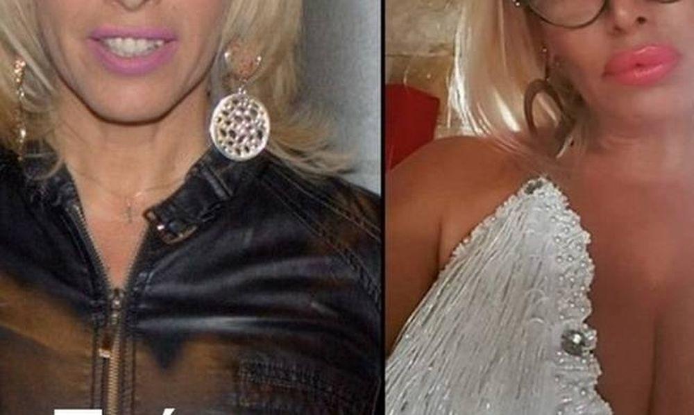 Σοκ! Μεταλλαγμένη Ελληνίδα ηθοποιός - Δείτε ποια είναι…