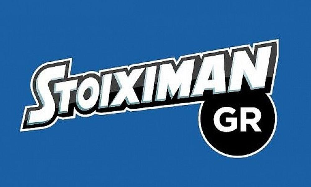 """Stoiximan.gr: """"Κερδισμένη"""" η επιλογή κατάκτησης χρυσού για Γιαννιώτη!"""