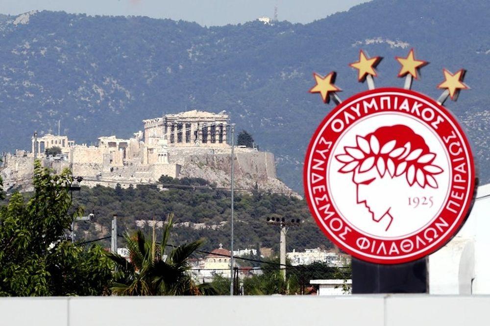 Ολυμπιακός: Ανακοίνωση για την αναβολή