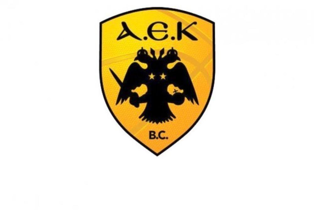 Στο Champions League η ΑΕΚ!