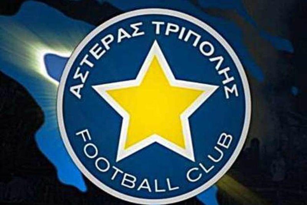 Αστέρας Τρίπολης: Ανακοίνωση... γκρίνιας για την αναβολή