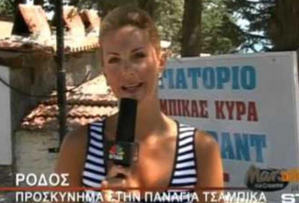 «Χαμός» με το… γυαλιστερό μπούστο της Ελληνίδας δημοσιογράφου! (photos)