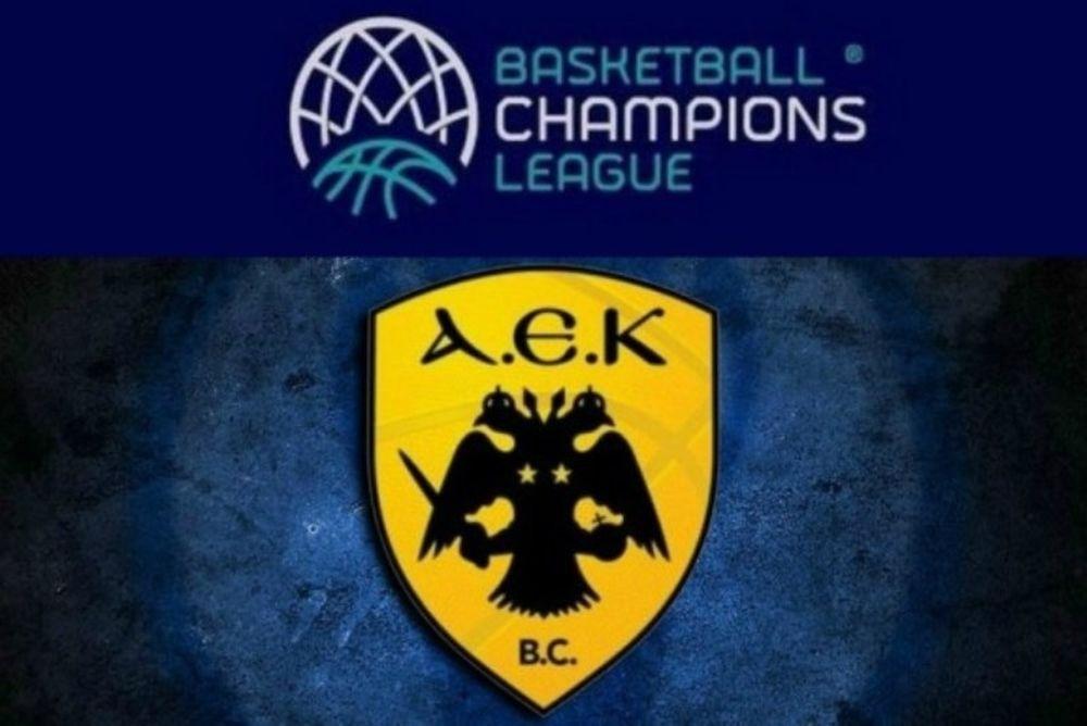 Το πρόγραμμα της ΑΕΚ στο Champions League - Πρεμιέρα με Ζολνόκι!