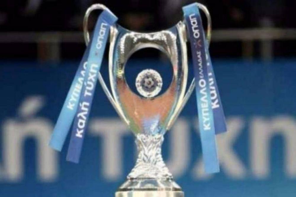 Αναβολή και στο Κύπελλο Ελλάδας!