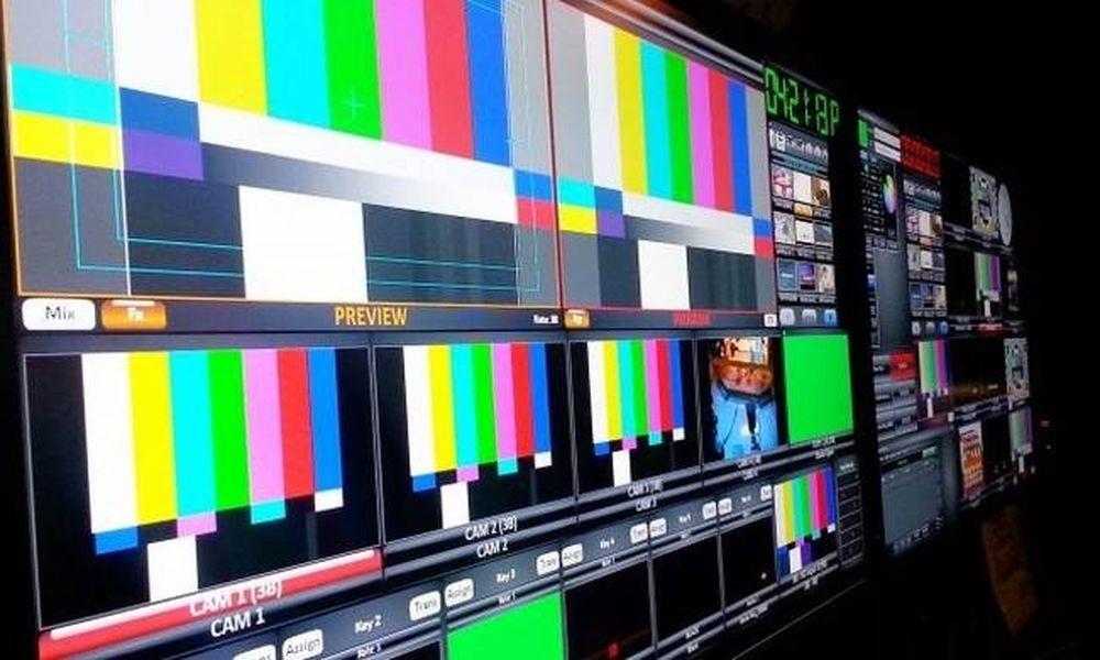 Τηλεοπτικές άδειες ώρα μηδέν! Την Τρίτη η δημοπρασία