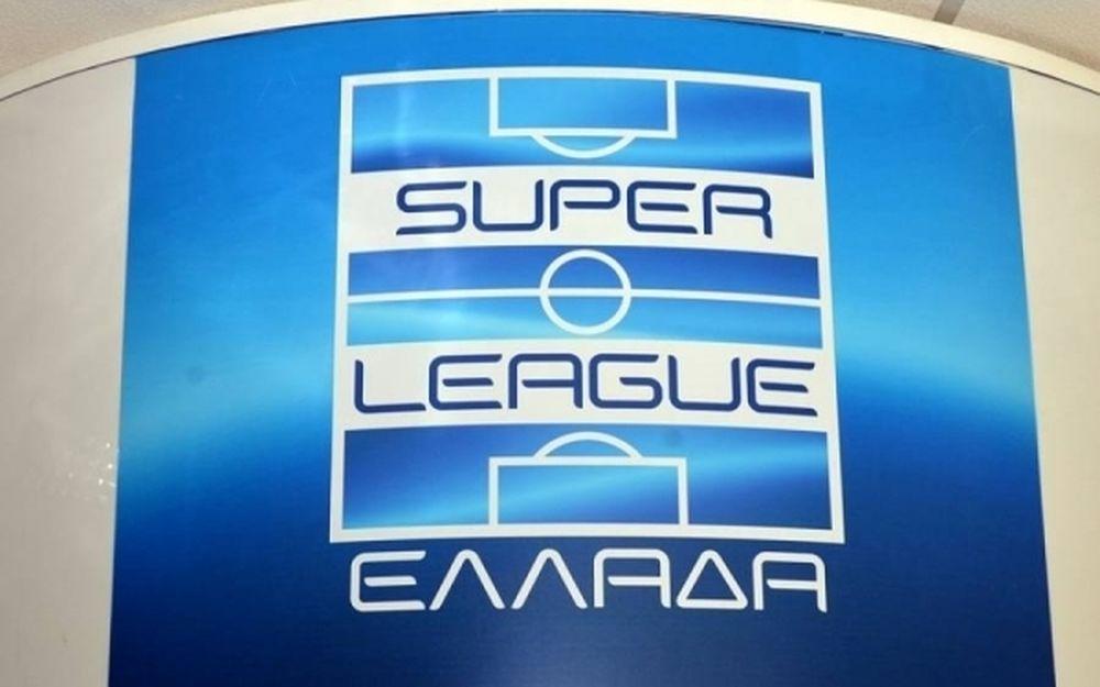Εκλογή προέδρου στην Super League στις 31/8