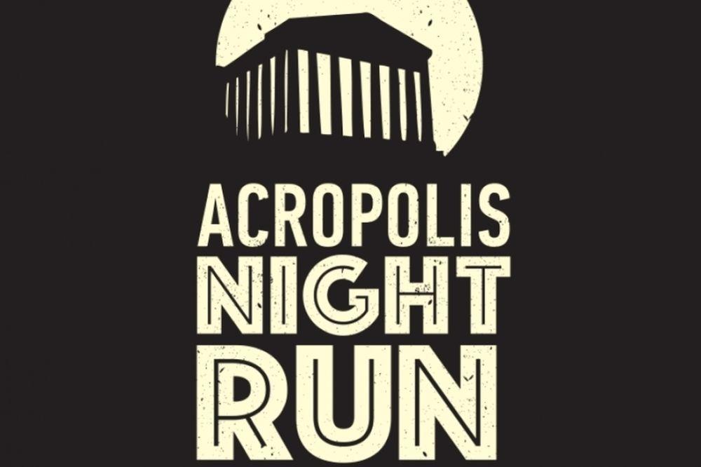 1ο Acropolis Night Run