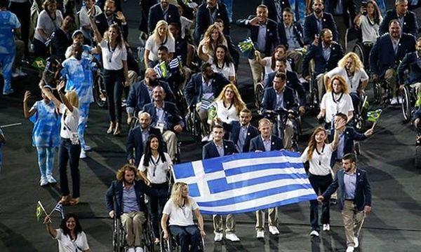 Παραολυμπιακοί Αγώνες 2016: Δείτε LIVE την άφιξη των Παραολυμπιονικών στην Αθήνα