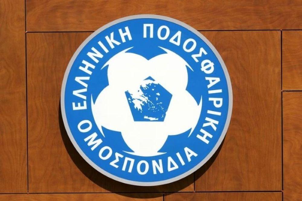 Διαψεύδει η ΕΠΟ τα δημοσιεύματα για τον ΣΔΟΕ