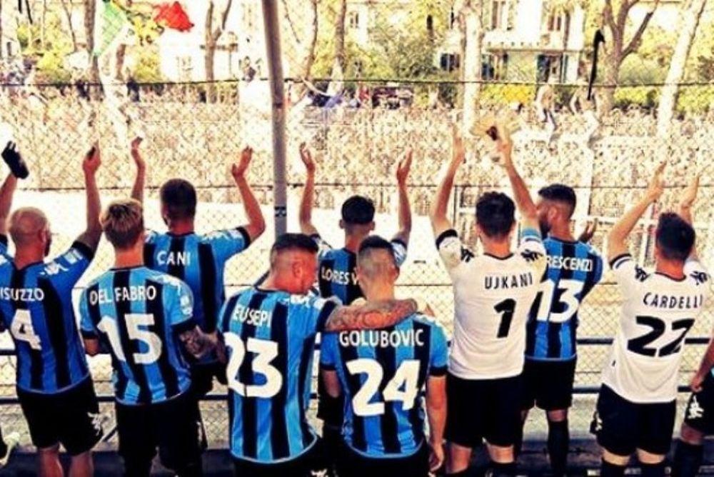 Συγκινητικός Γκατούζο: Πήρε τους παίκτες του στην εξέδρα των οπαδών! (photos)